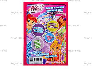 Головоломки и тесты от Флоры «Winx», Р475057У, цена