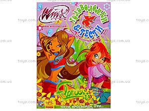 Головоломки и тесты от Флоры «Winx», Р475057У, игрушки
