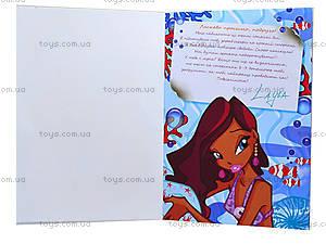 Головоломки и тесты от Лейлы «Winx», Р475056У, цена