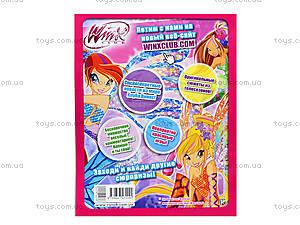 Альбом для наклеек «Винкс. Мир Лейлы», Р475059Р, игрушки