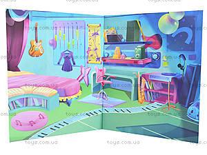 Альбом для наклеек «Винкс. Мир Текны», Р475033Р, цена
