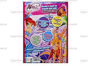 Набор для творчества «Winx. Подарочные коробочки», К488003Р, отзывы