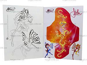 Набор для творчества «Winx. Подарочные коробочки», К488003Р, цена