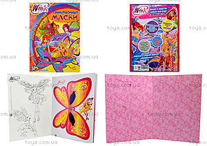 Альбом для наклеек «Winx. Таинственные маски», К488002Р
