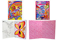 Альбом для наклеек «Winx. Таинственные маски», К488002Р, фото