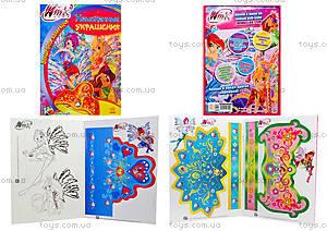 Набор для творчества «Winx. Изысканные украшения», К488004Р