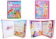Детская энциклопедия «WINX: Волшебные создания», Р475049У
