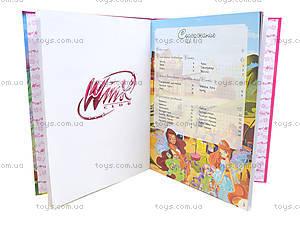 Энциклопедия WINX «Волшебные создания», Р475048Р, купить