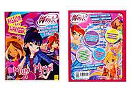 Альбом для наклеек «Winx: Мир Музы», Р475032Р, купить