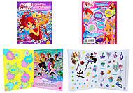 Книга с наклейками «Мода с Винкс. Волшебное превращение!», Л475005У, купить