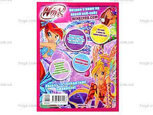 Книга с наклейками «Мода с Винкс. Волшебное превращение!», Л475005У, игрушки