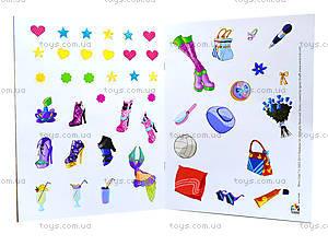 Книжка с наклейками «Мода с Винкс», Л475002Р, купить