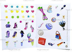 Книга с наклейками «Мода с Винкс», Л475006У, фото