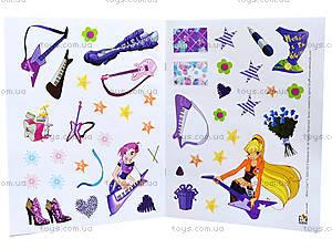 Книга с наклейками «Мода с Винкс. Мы рок-звезды!», Л475007У, фото