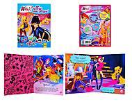 Книжка с наклейками «Мода с Винкс. Мы рок-звезды!», Л475003Р, купить
