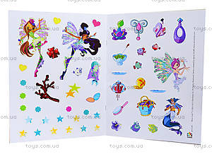 Раскраски и развлечения «Winx. Волшебное превращение», Л475001Р, фото