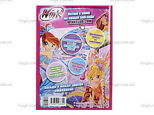 Дневничок фей «WINX: Мои любимцы», С475015Р, отзывы