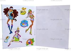 Альбом для наклеек «Winx: Мир Стеллы», Р475060Р, купить