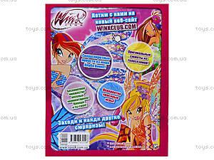 Альбом для наклеек «Winx: Мир Стеллы», Р475060Р, цена