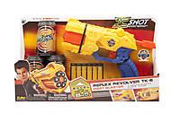 Бластер X-Shot EXCEL (3 банки, 6 патронов), 36116, отзывы
