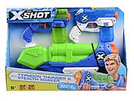 "X-Shot Набор водных бластеров ""Medium Typhoon Thunder And 2 Small Stealth Soaker"", 5602, детские игрушки"