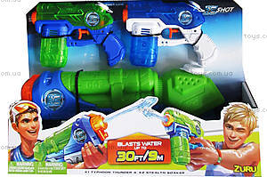 Набор водных бластеров X -Shot (3 вида оружия), 5602