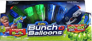 Набор водных бластеров Bunch Oballoons, 5601