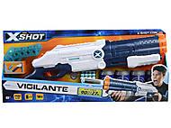 """X-Shot Скорострельный бластер """"EXCEL Vigilante"""", 36271Z, магазин игрушек"""