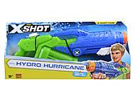"""X-Shot Водный бластер """"Hydro Hurricane"""", 5641, тойс"""
