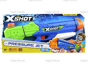 """X-Shot Водный бластер """"Pressure Jet"""", 56100, купить"""