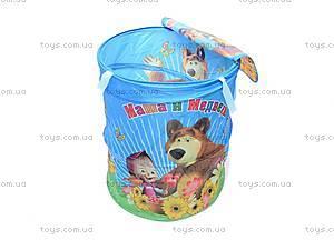 Яркая корзина для игрушек, 17-003, купить