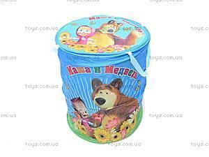 Яркая корзина для игрушек, 17-003, отзывы