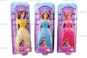 Яркая кукла «Принцесса», 66250