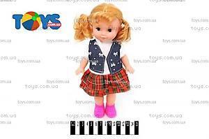 Яркая кукла типа «Барби», D979B