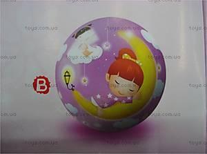 Яркий мяч для детей, 1680-1