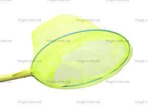 Яркий сачок для бабочек, 25626-3, купить