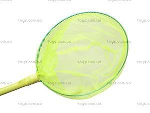 Яркий сачок для бабочек, 25626-3, фото