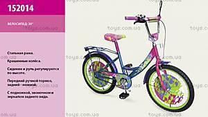 Яркий двухколесный велосипед, 20 дюймов, 152014