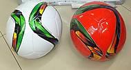 Яркий глянцевый футбольный мяч, BT-FB-0117, фото