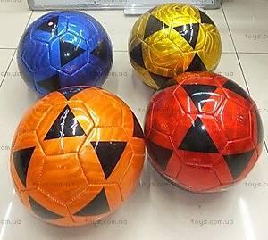 Яркий мяч для игры в футбол, BT-FB-0135