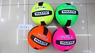 Яркий мяч для игры в волейбол, VB0118, фото
