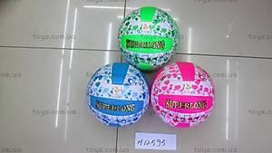 Яркий волейбольный мяч, VB0117