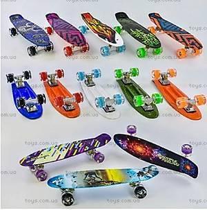 Яркий и стильный пенниборд Best Board микс, S99160
