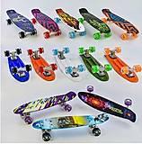 Яркий и стильный пенниборд Best Board микс, S99160, набор