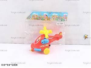 Яркий игрушечный вертолет , 880A