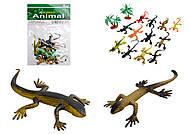 Набор ящериц резиновых , 124, отзывы