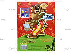 Яркая мозаика «Лев», 5021, купить