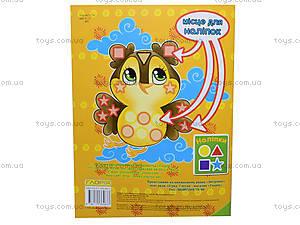 Детская мозаика «Пёсик», 4833, купить