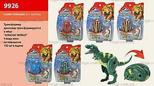 Яйцо-трансформер «Jurassic world», 9926