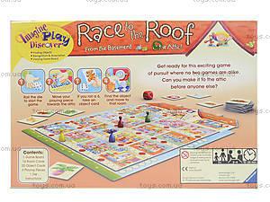 Настольная игра Ravensburger «Гонка на крыше», 22056-Rb, купить